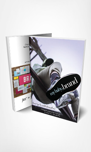 my baby, brand - the book